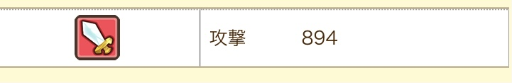 f:id:shigechannel:20210315230626j:plain