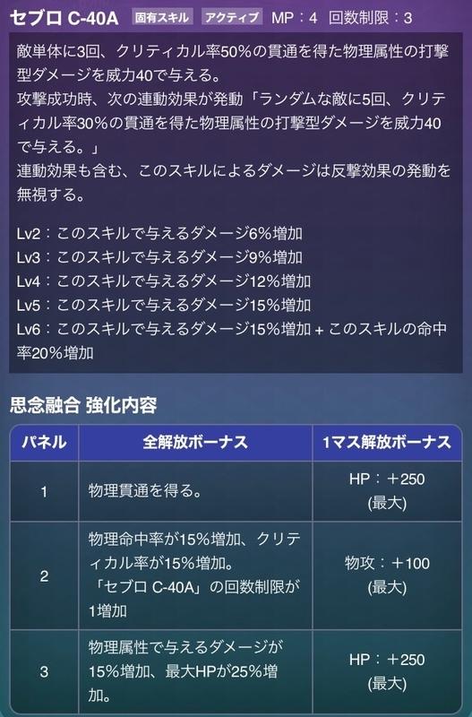 f:id:shigechannel:20210902221350j:plain