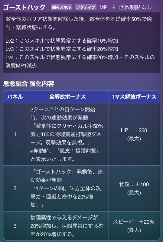 f:id:shigechannel:20210902221403j:plain