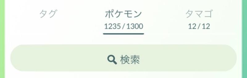 f:id:shigechannel:20210905154729j:plain