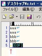 f:id:shigechi-64:20100919142355j:image