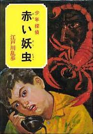 f:id:shigechi-64:20100920185237j:image