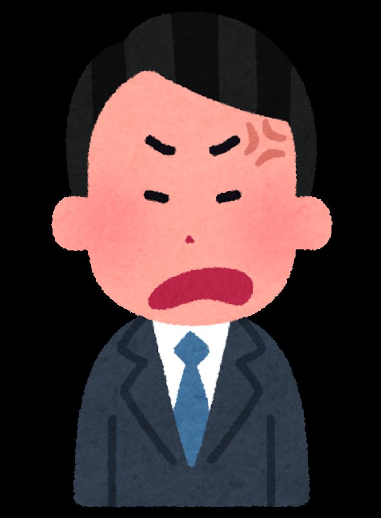 f:id:shigechikun:20190616103847p:image