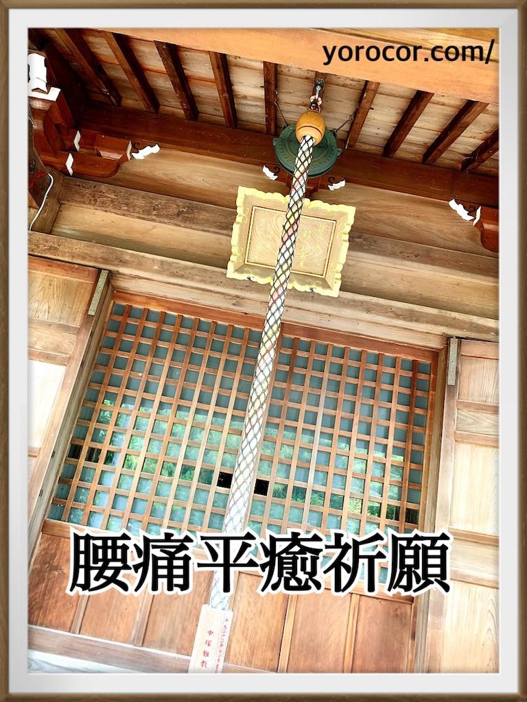 f:id:shigechikun:20190702134123j:image