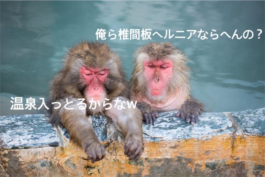 f:id:shigechikun:20190809203335j:image