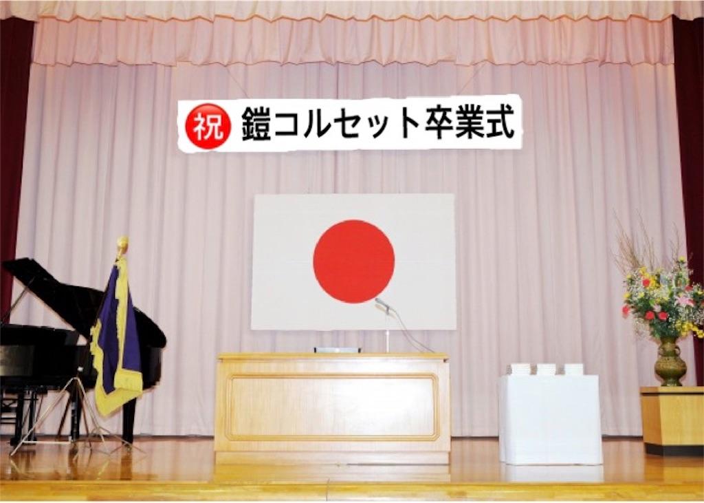 f:id:shigechikun:20190816091347j:image