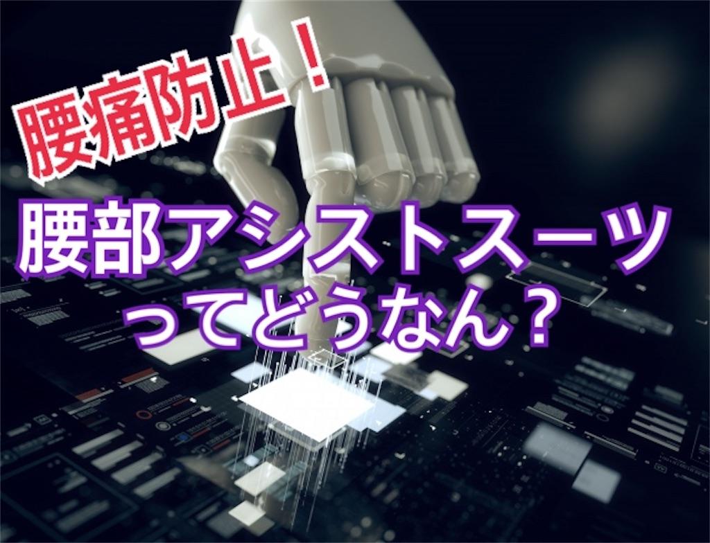f:id:shigechikun:20190820142024j:image