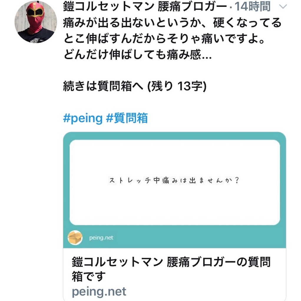 f:id:shigechikun:20190826122812j:image