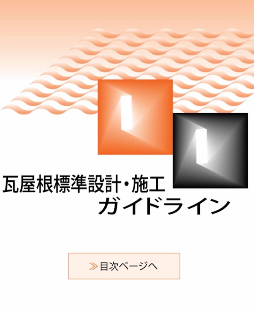 f:id:shigechikun:20191008162056j:image