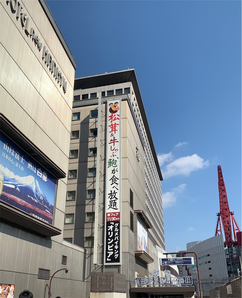 f:id:shigechikun:20191102195302j:image