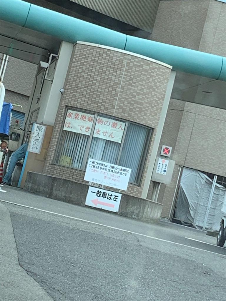 f:id:shigechikun:20191107222724j:image