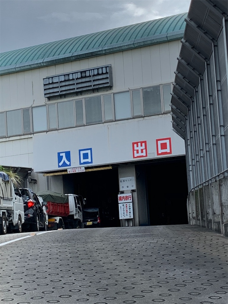 f:id:shigechikun:20191107223307j:image