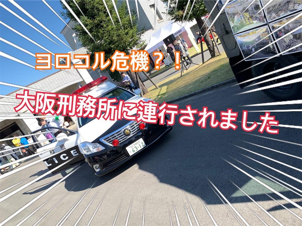 f:id:shigechikun:20191109170049j:image