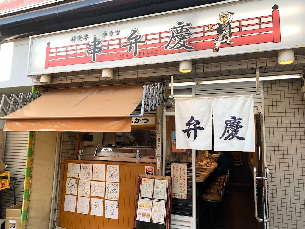 f:id:shigechikun:20191115195252j:image