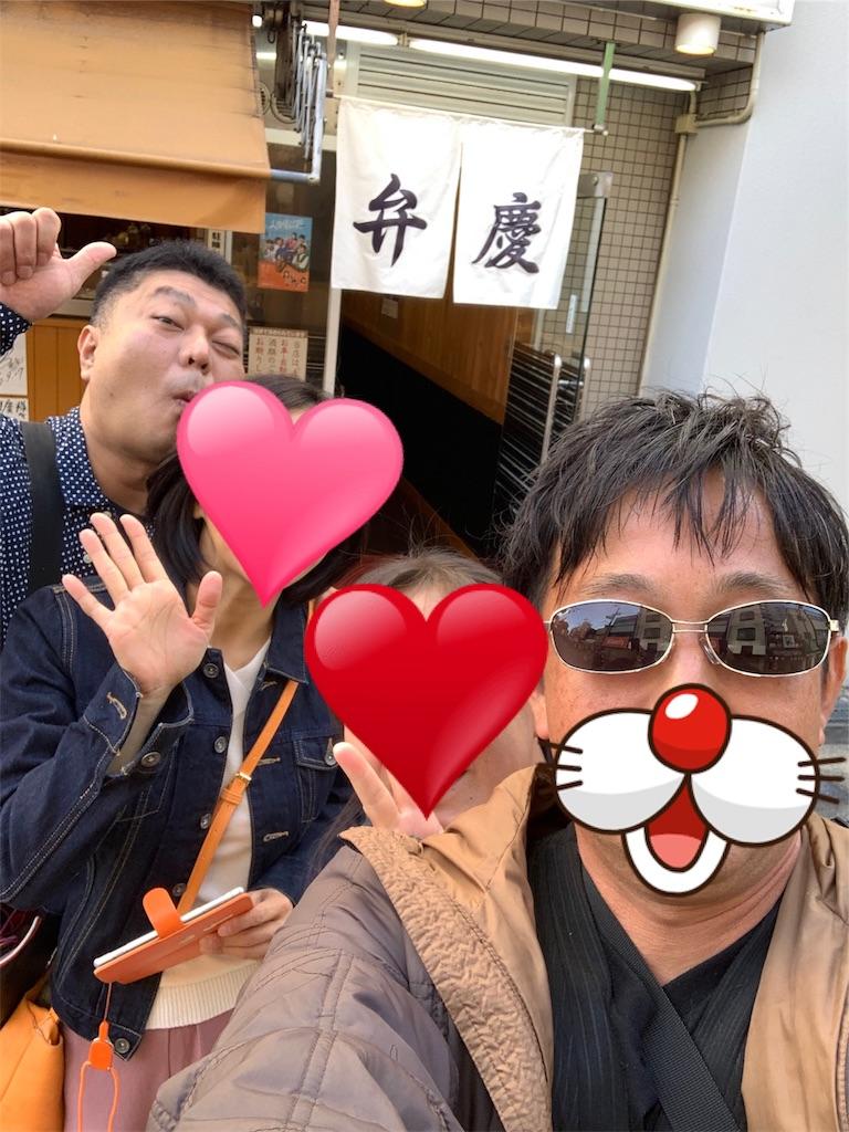 f:id:shigechikun:20191116184404j:image