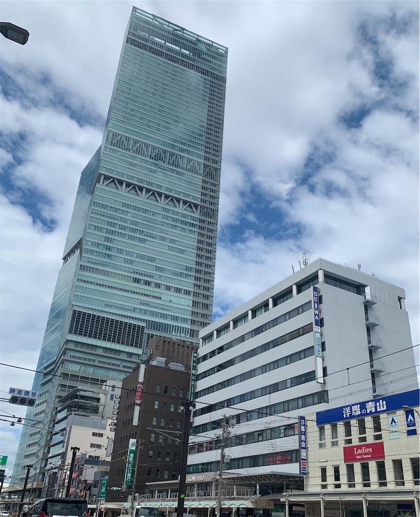 f:id:shigechikun:20191116194311j:image