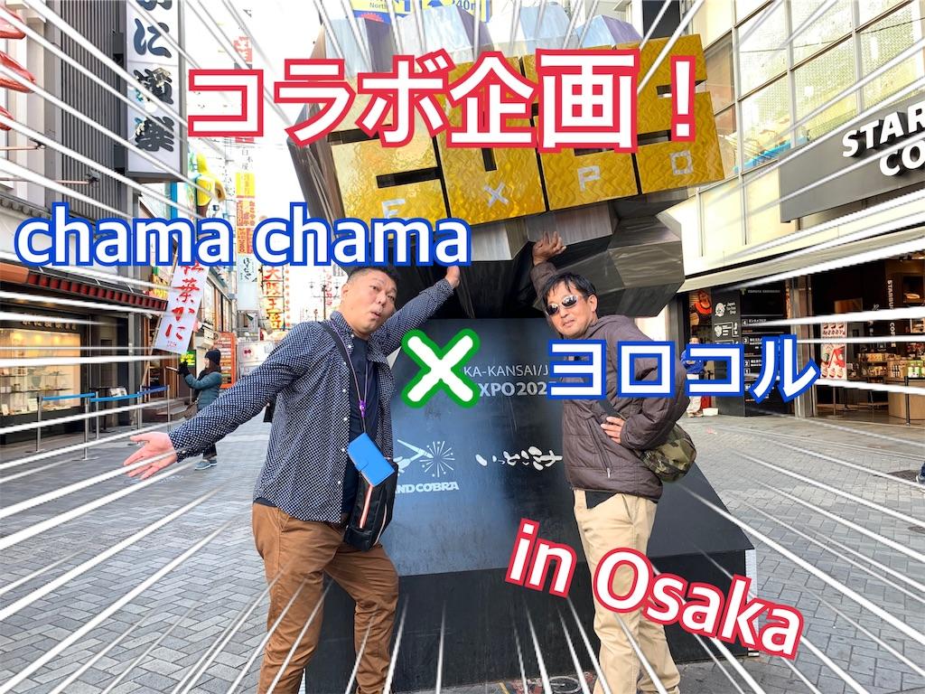 f:id:shigechikun:20191116200114j:image