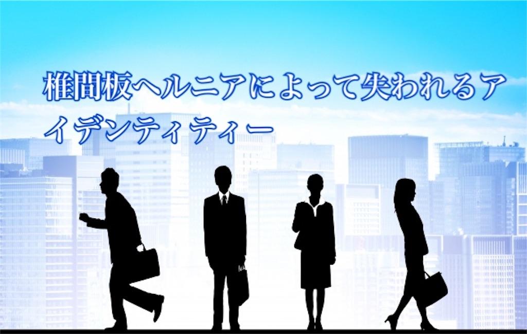 f:id:shigechikun:20191122154026j:image