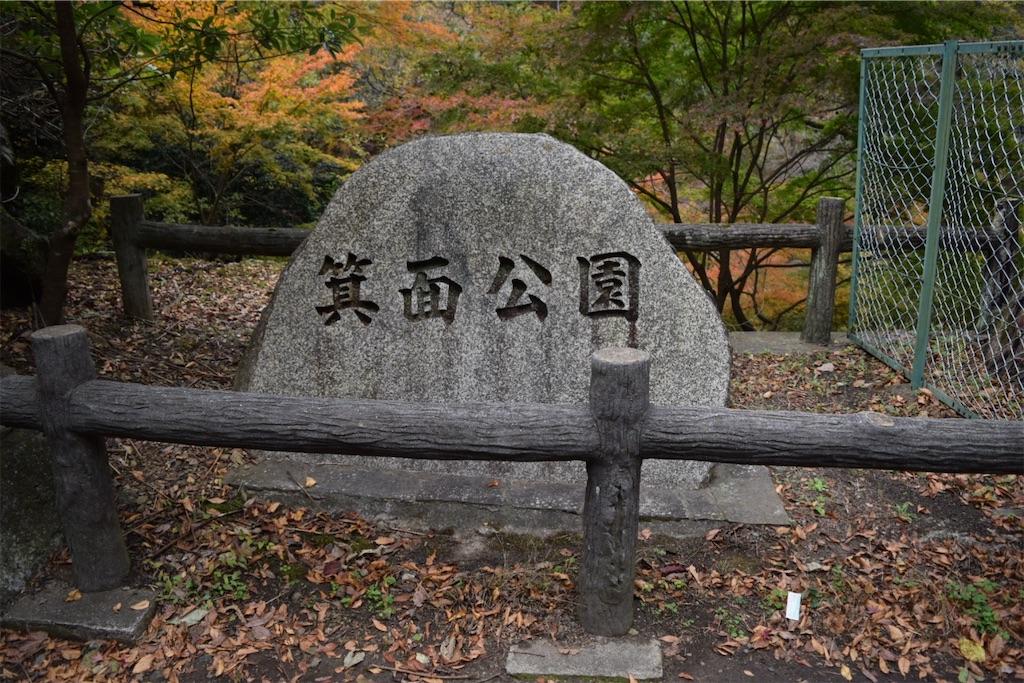 f:id:shigechikun:20191122192152j:image