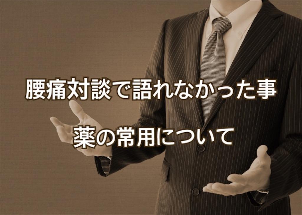 f:id:shigechikun:20191125102811j:image