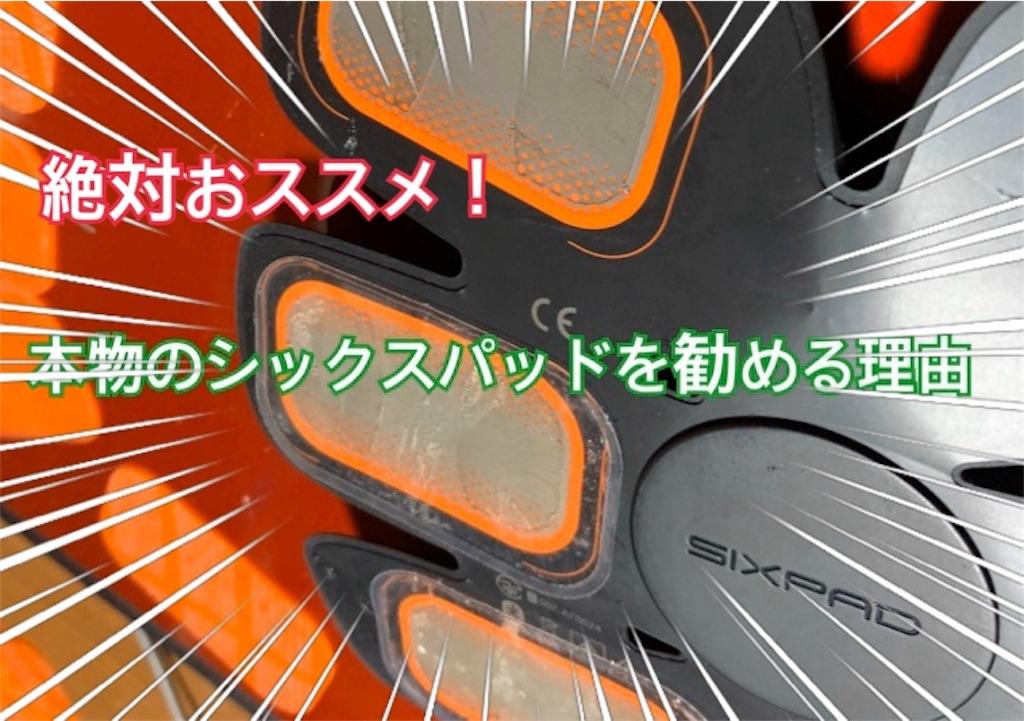 f:id:shigechikun:20191127082516j:image