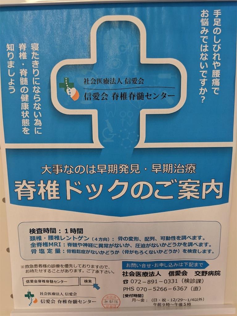 f:id:shigechikun:20191208085907j:image