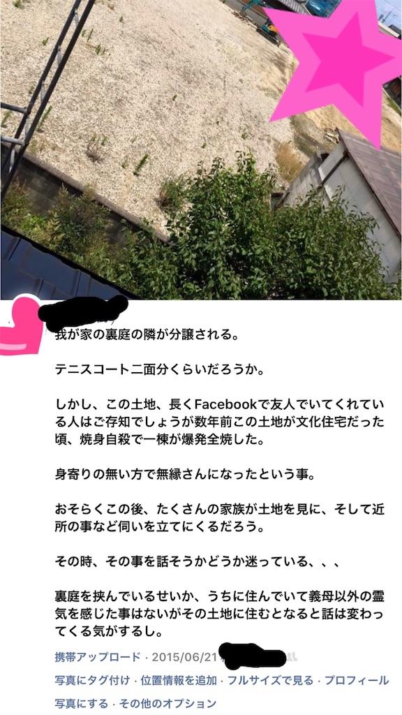 f:id:shigechikun:20191214110605j:image