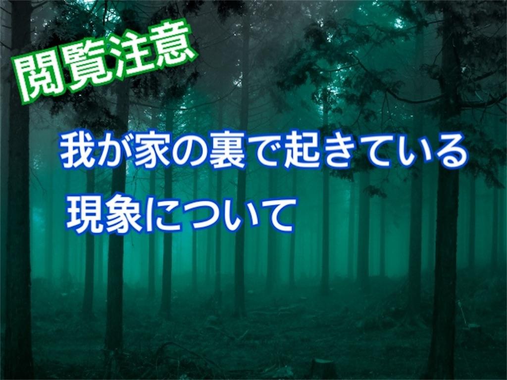 f:id:shigechikun:20191214132714j:image