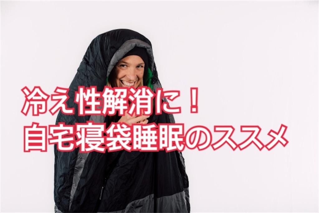 f:id:shigechikun:20191221221641j:image