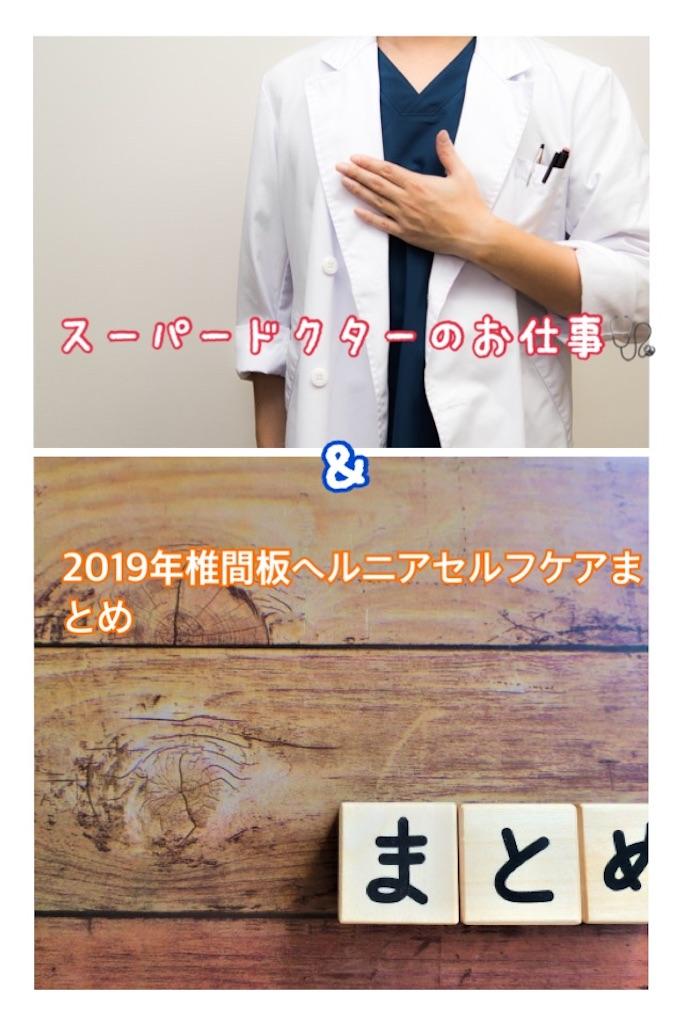 f:id:shigechikun:20191227090734j:image