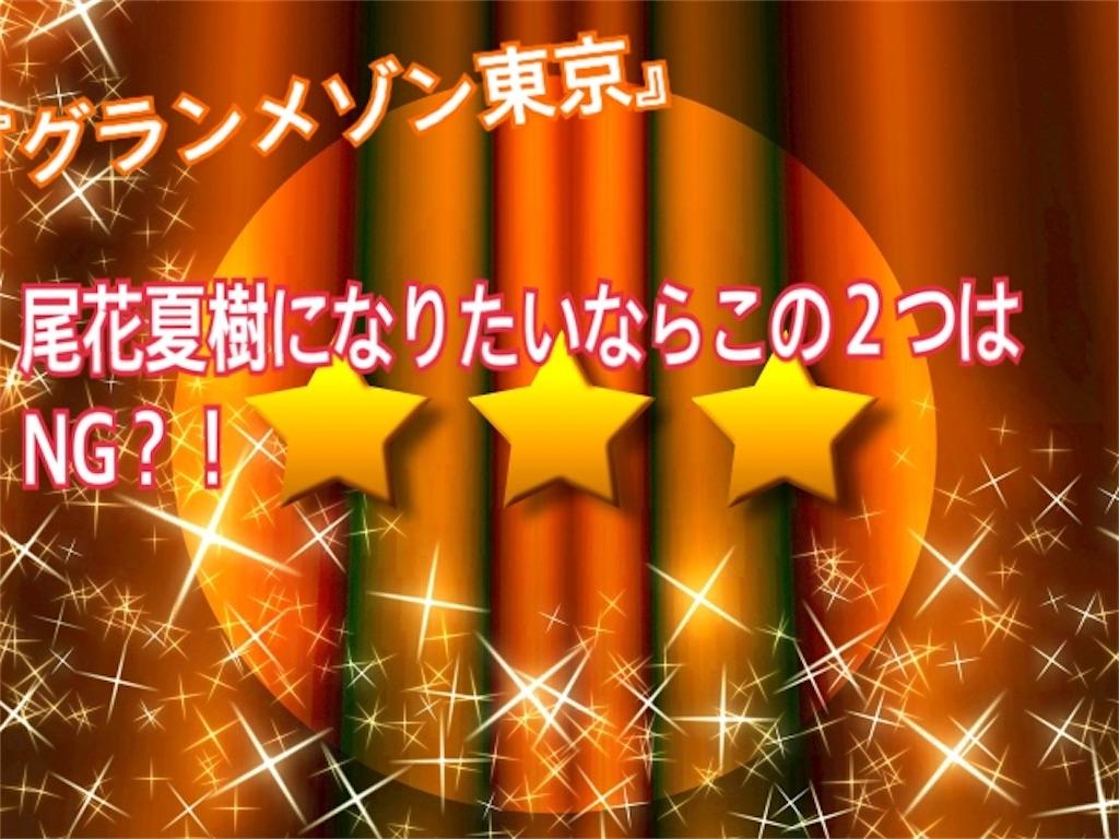 f:id:shigechikun:20200103102808j:image