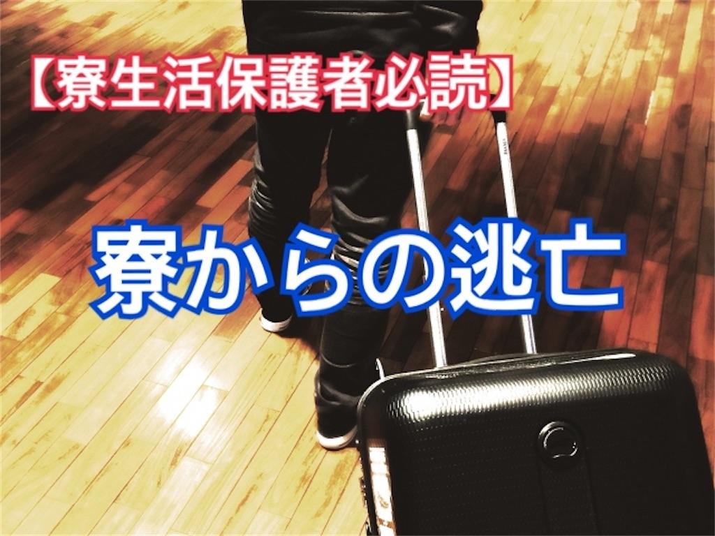 f:id:shigechikun:20200109111728j:image