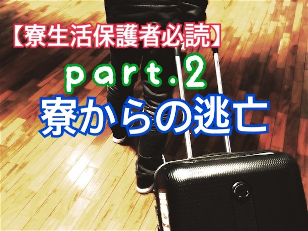 f:id:shigechikun:20200111235115j:image