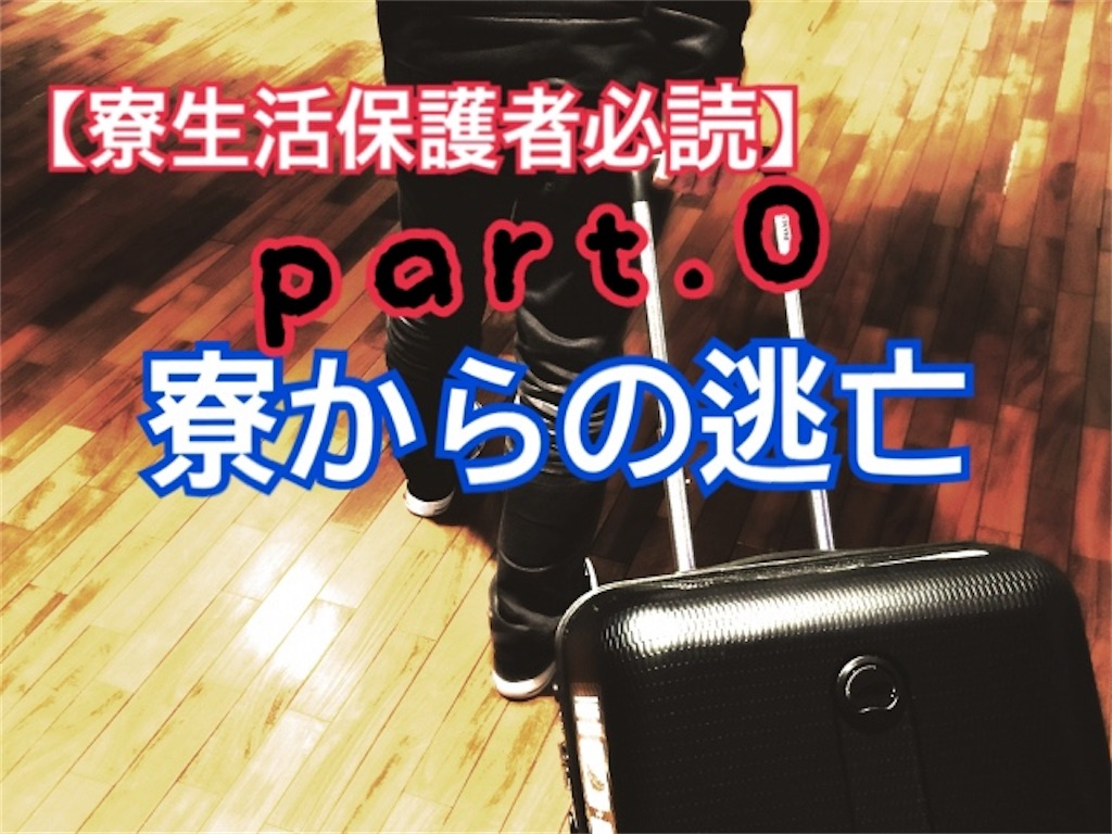 f:id:shigechikun:20200112191251j:image