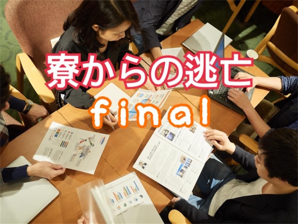 f:id:shigechikun:20200113211356j:image