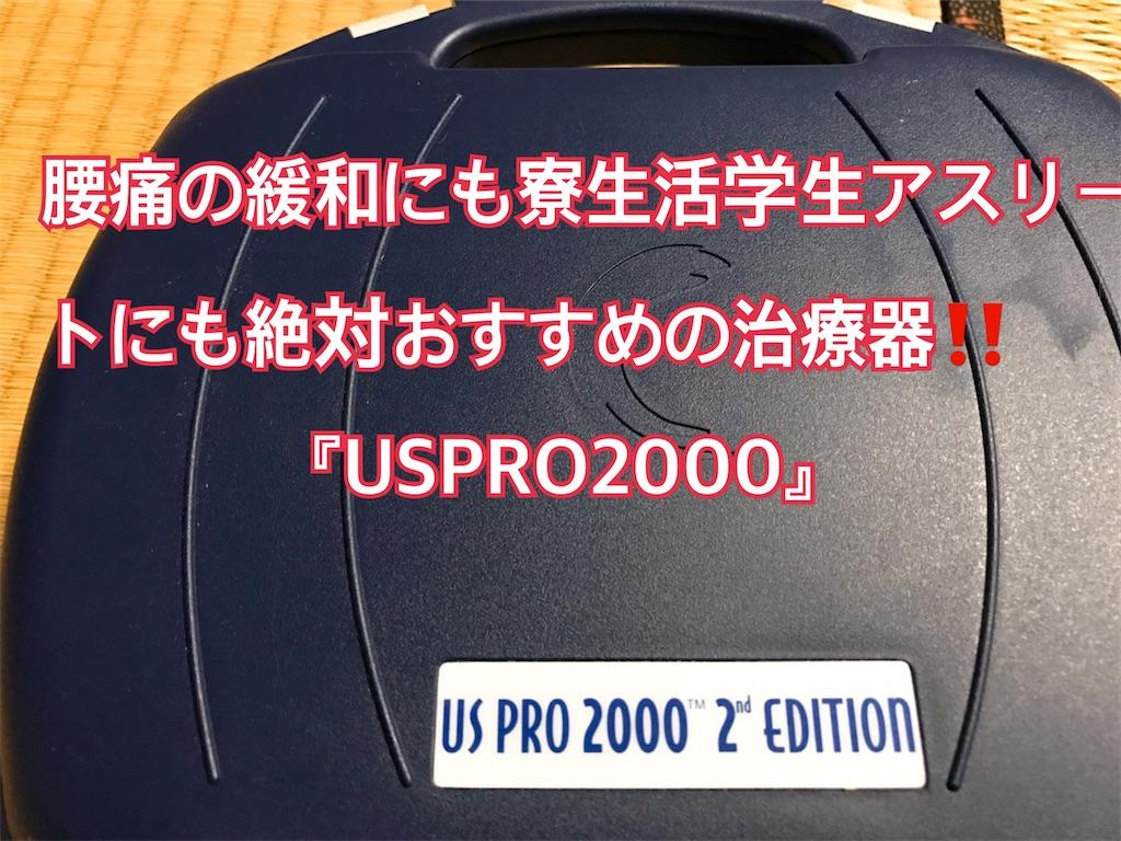 f:id:shigechikun:20200115182239j:image