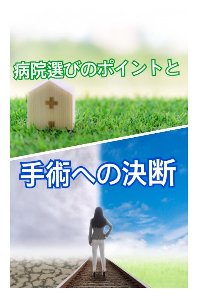 f:id:shigechikun:20200121211632j:image