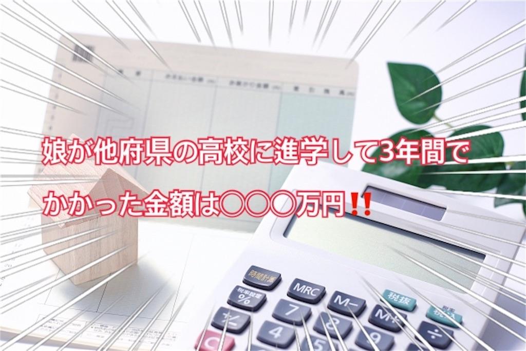 f:id:shigechikun:20200123214446j:image