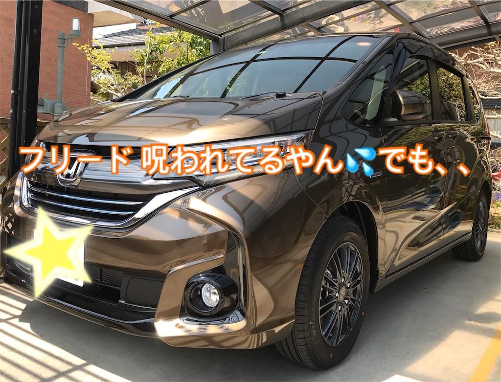 f:id:shigechikun:20200127191612j:image