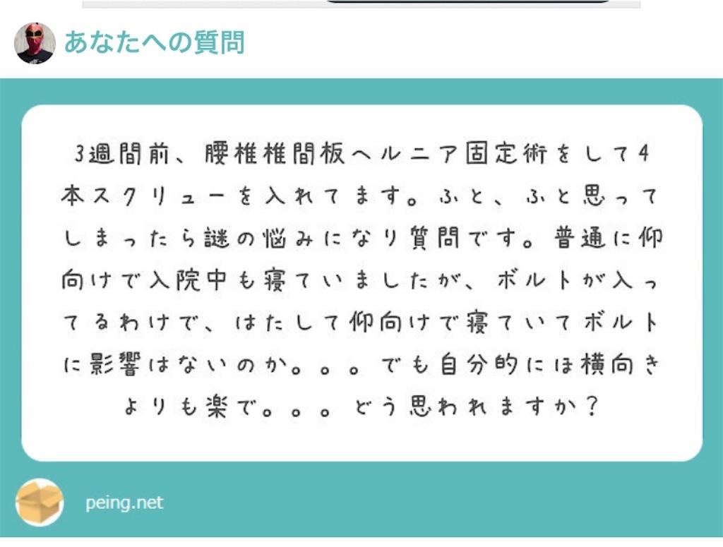 f:id:shigechikun:20200128183326j:image