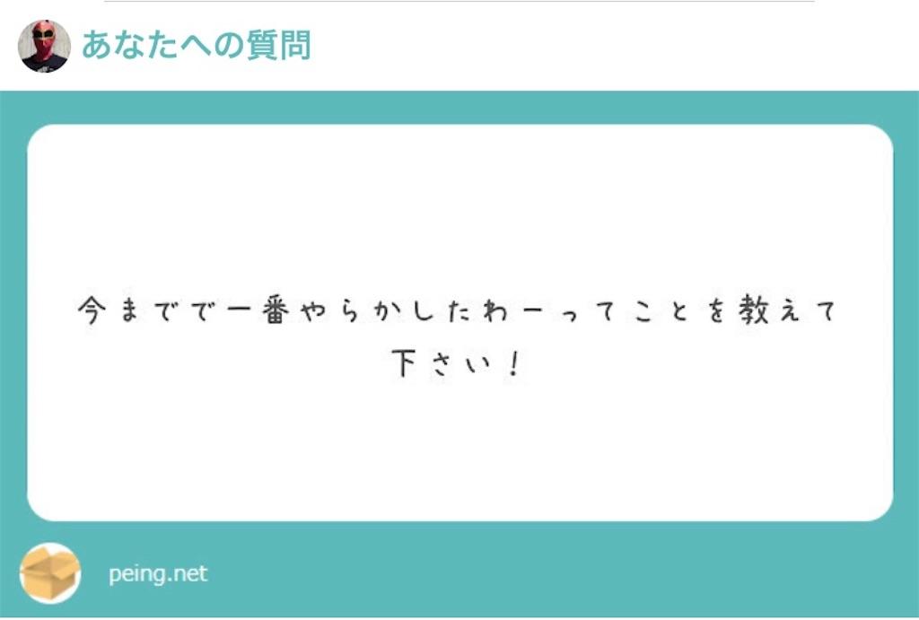 f:id:shigechikun:20200128184053j:image