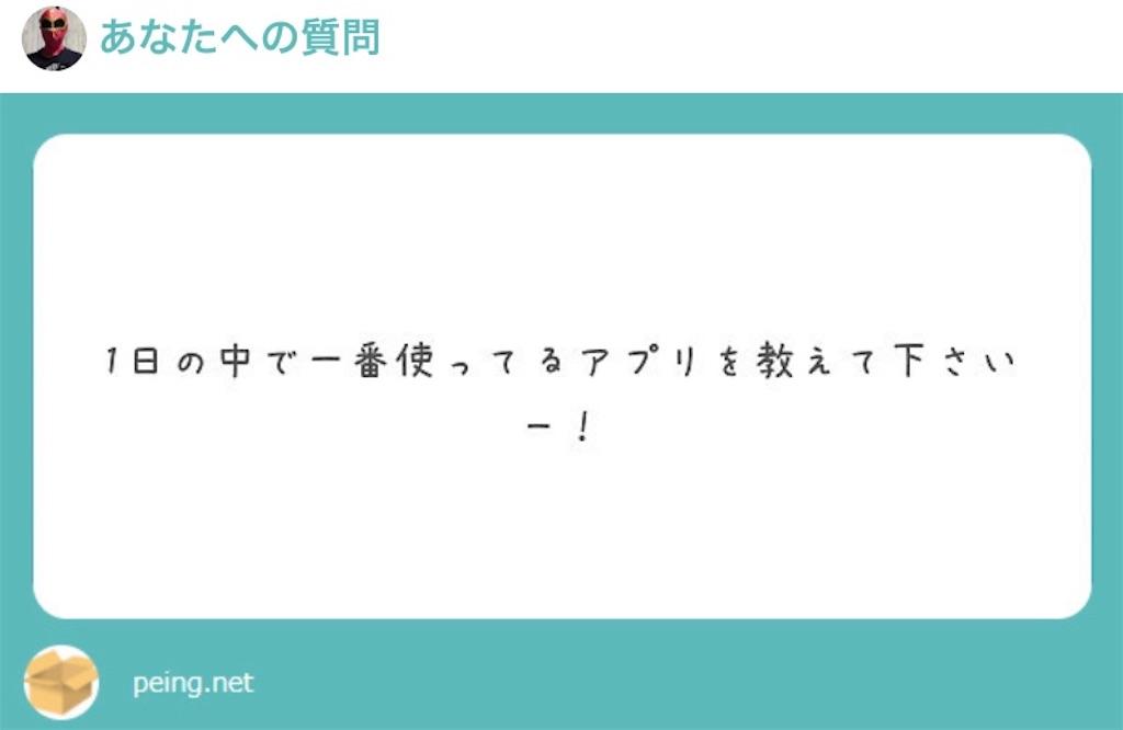 f:id:shigechikun:20200128193711j:image