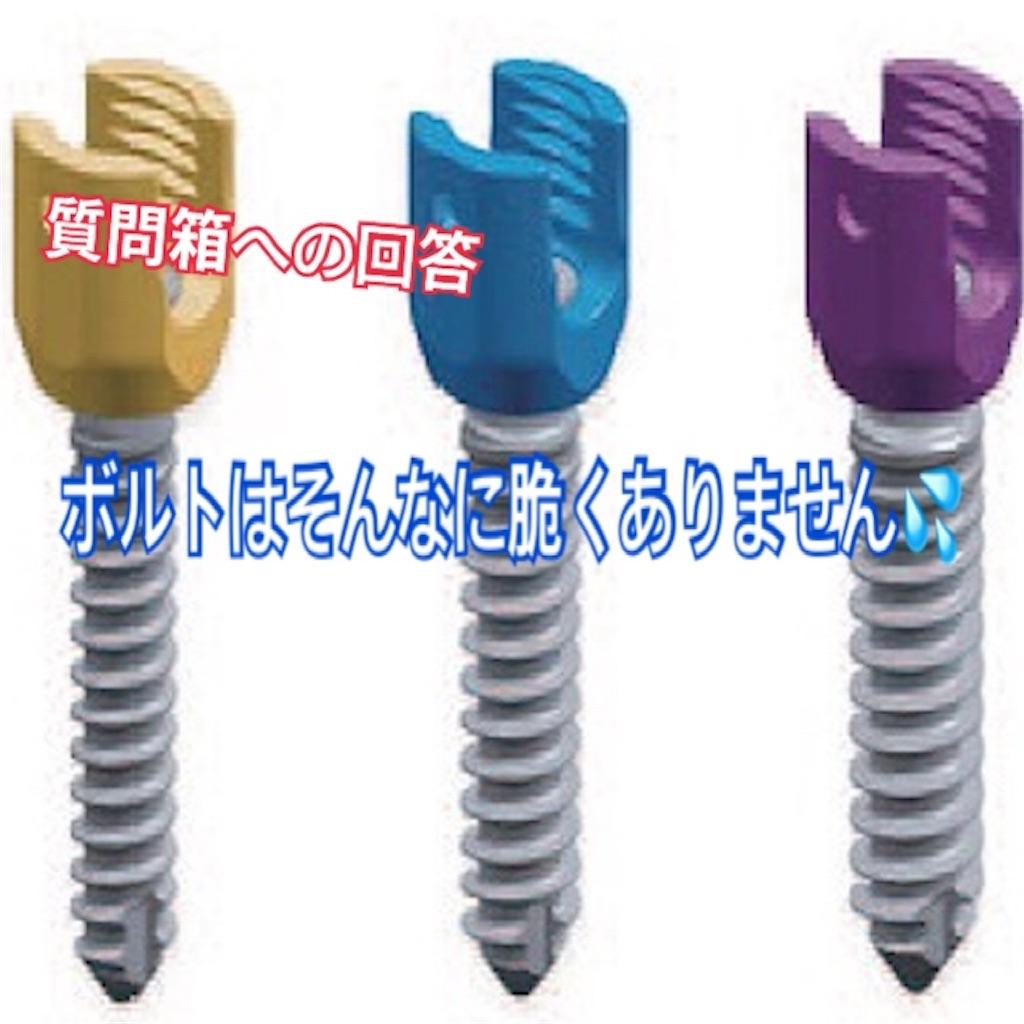 f:id:shigechikun:20200128200525j:image