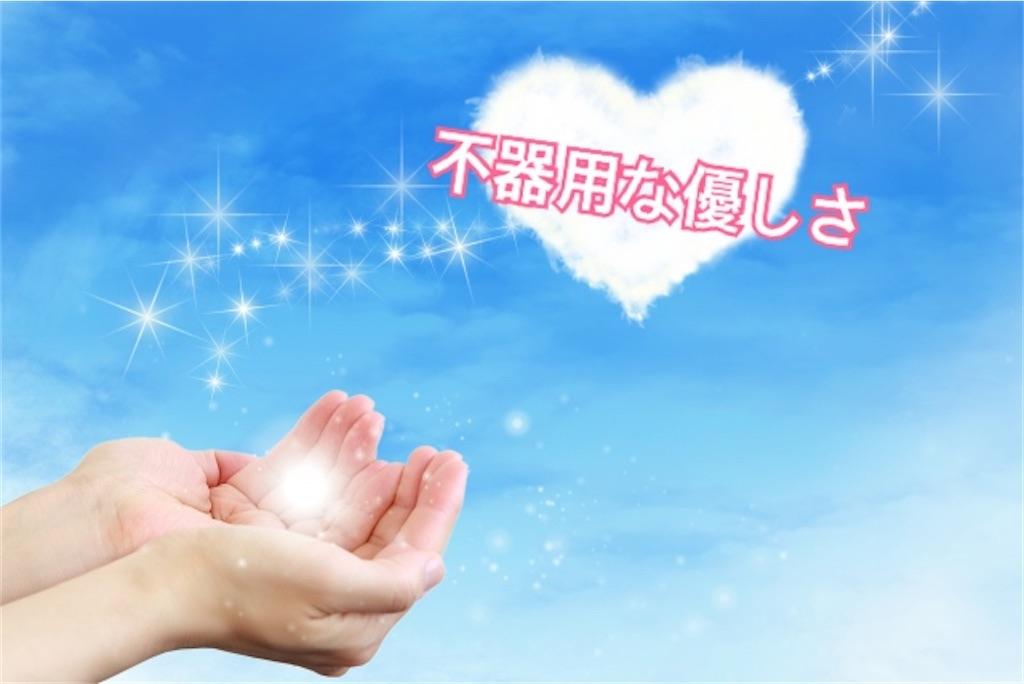 f:id:shigechikun:20200130212011j:image