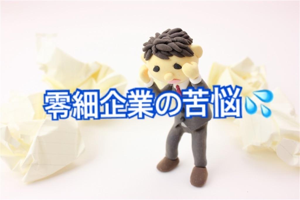 f:id:shigechikun:20200201091430j:image