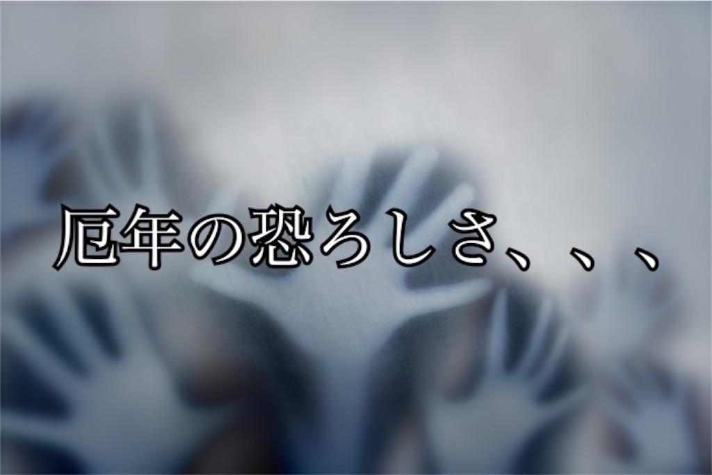 f:id:shigechikun:20200204184232j:image