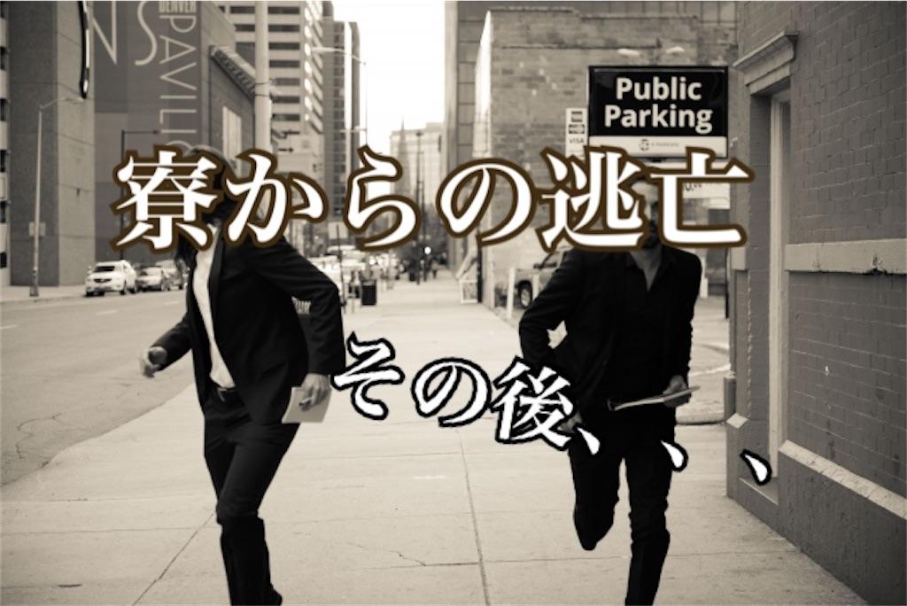 f:id:shigechikun:20200209174537j:image