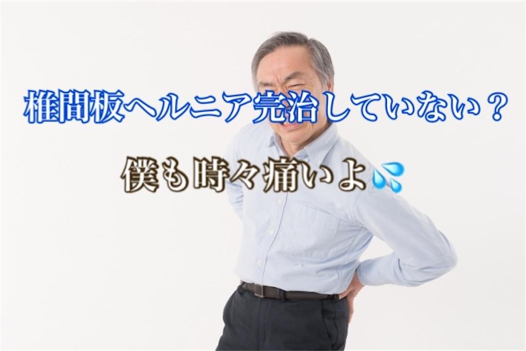 f:id:shigechikun:20200210122153j:image