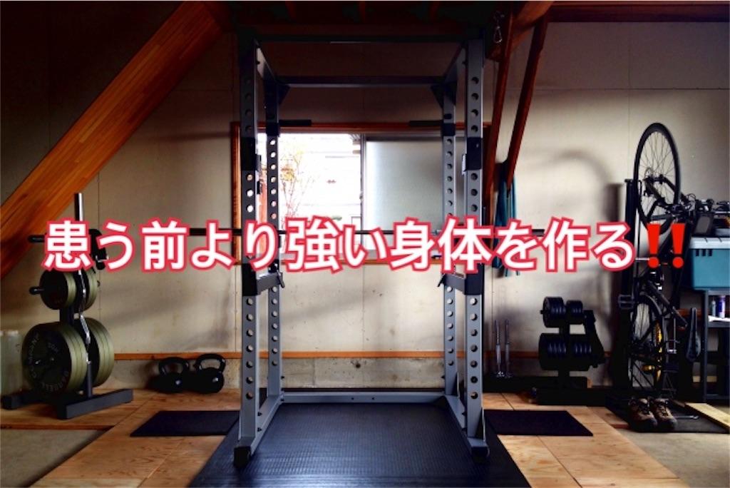 f:id:shigechikun:20200215203112j:image