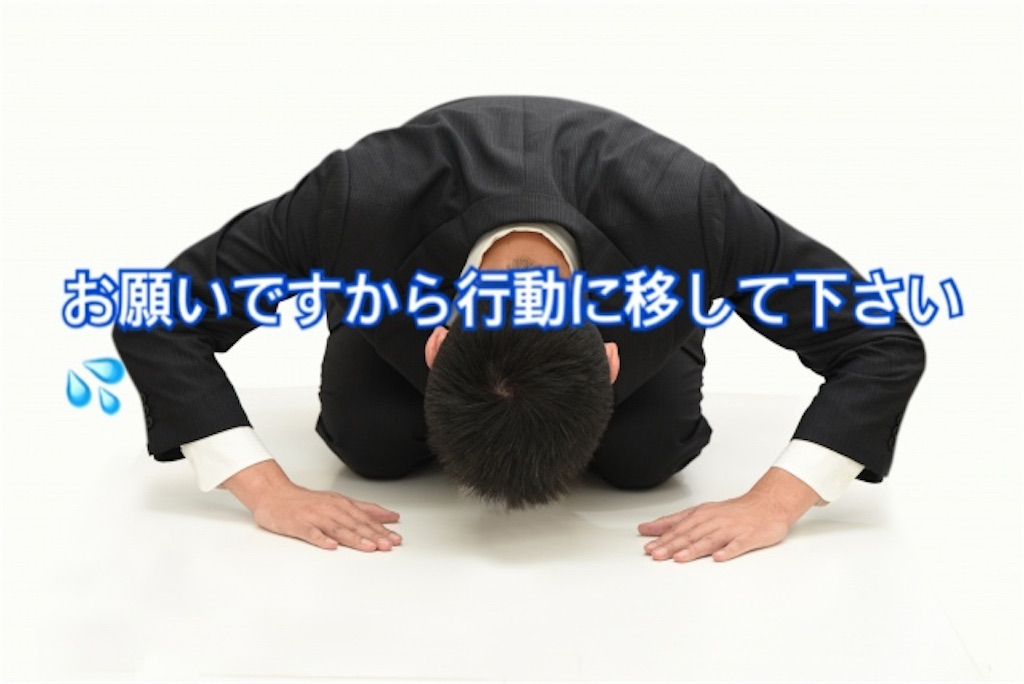 f:id:shigechikun:20200224195144j:image